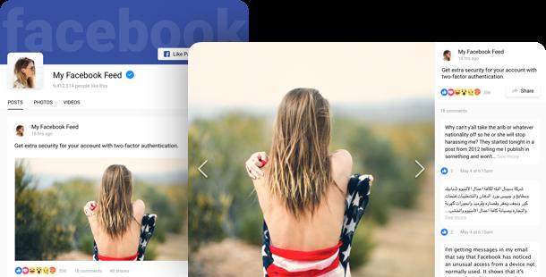 Facebookフィード