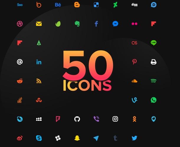Добавьте любое количество иконок из 50 доступных