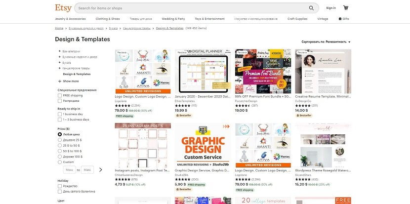 Etsy buy templates